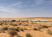 20- De Guerguérat à Nouakchott.